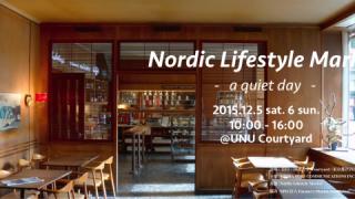 クリエイティブチーム日記vol.25「Nordic Lifestyle Market -a quiet day-」開催!岩井謙介
