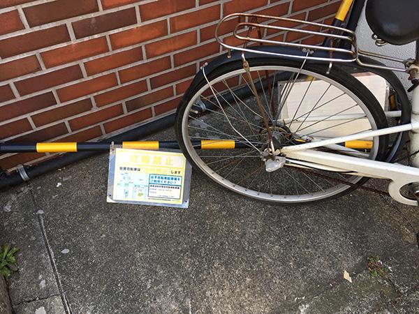 同じく表参道駅1分以内のマンションの敷地内。駐輪禁止の看板があります。