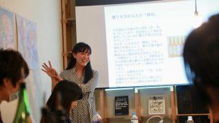食、クラフト、文化発信を探究する3講義を立ち上げ