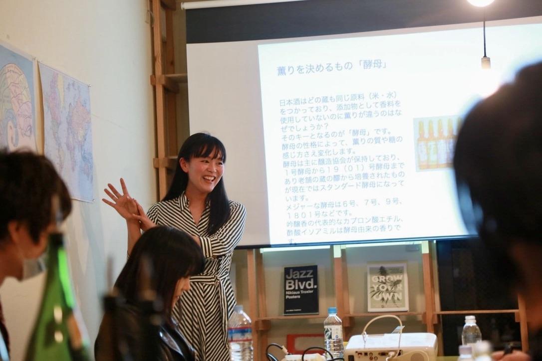 森田真衣さん/ 自由大学キュレーター・日本酒文化研究家