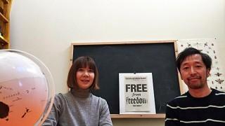対談:カオティックな東京から新しい文化が生まれるプロセスを楽しむ