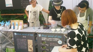 日本茶でソーシャルアクションを起こす
