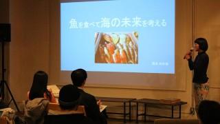 新講義の公開プレゼン「First Wednesday レクプラナイト」レポート(3月1日開催)