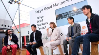 「Tokyo Good Manners Meeting」レポート