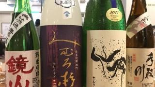 日本酒の魅力にせまる「First Wednesday SAKEナイト」レポート(4月5日開催)