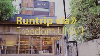 Runtrip via Freedom UNIV