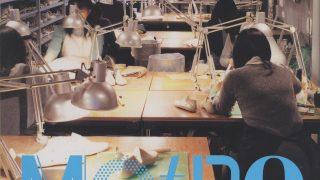メディア掲載『メトロミニッツ』「東京ワークショップ10選」に選ばれました