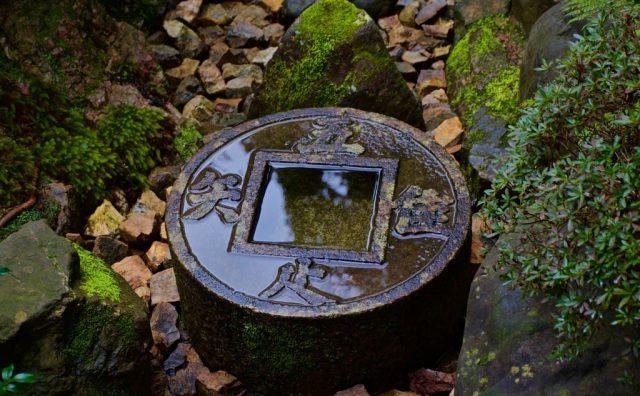 四つの漢字の「開いた口」を示す部首を合わせて、穴の回りに構成されている「吾唯足知」を伝える龍安寺の蹲踞。