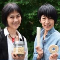 サカイ優佳子+田平恵美