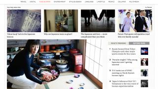 【メディア掲載】飯野登起子教授が「The Japan Times」に