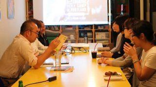 「Creative Camp / 自由大学祭のぞき見ナイト」レポート(5月10日開催)