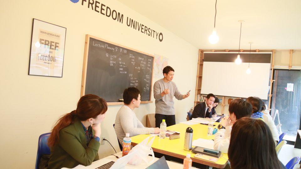 Lecture Planning学【キュレーター入門編】※満席