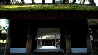 神社学的・日本の神様に出会う旅