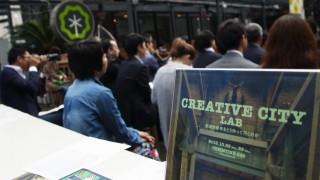 【公開討論会】Creative City Session from UR 〜開催レポート (前編)