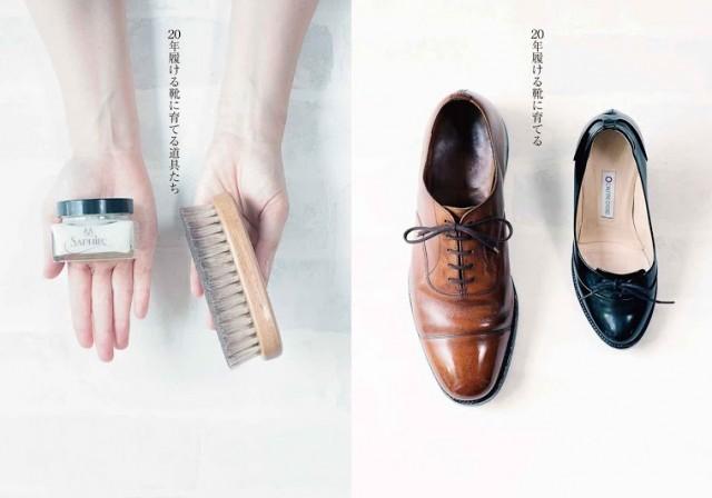 「20年履ける靴に育てる」ZINE