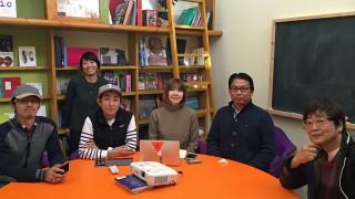 クリエイティブチーム日記vol.31「自由大学を輸出するとしたら?」和泉里佳