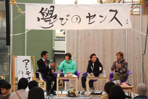 自由大学祭2014レポート/トークライブ①「アンテナはってる?」