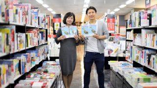 【卒業生NEWS】林 花代子さん『新版 まるごとマルタのガイドブック』を出版