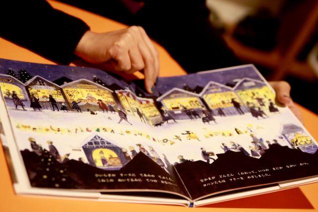 こちらの絵本は2019年10月に発売された『クリスマスマーケットのふしぎなよる』(講談社刊)