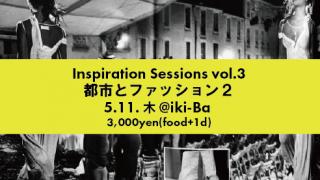 都市とファッション2 5/11(木)@Iki-Ba