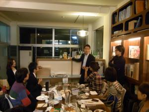入門日本酒学 第2期 1月8日開講決定!
