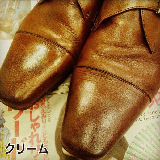 kutsu_20130911_02