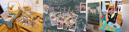 breakfast_20140109_05