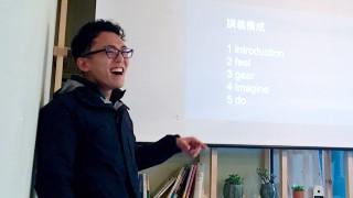 第67回「レクチャープランニングコンテスト」レポート(1月30日開催)