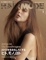 月刊「HAIRMODE+Uresta!」2013年1月号 No.634