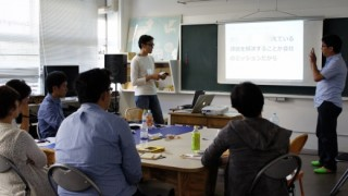 内なる思いに気づく、社内起業学
