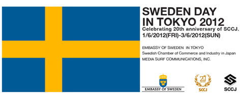 swedenday2012