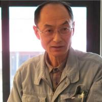 若井 明夫